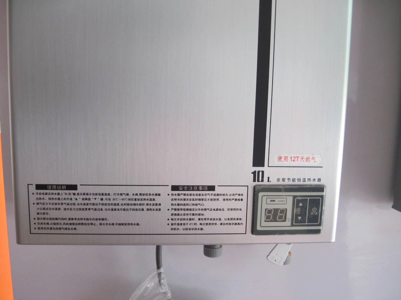 万和燃气热水器的产品系列图片