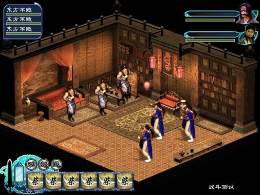 金庸群侠传3小游戏中都有哪些人物可以加入队伍呀,他们中谁最厉害