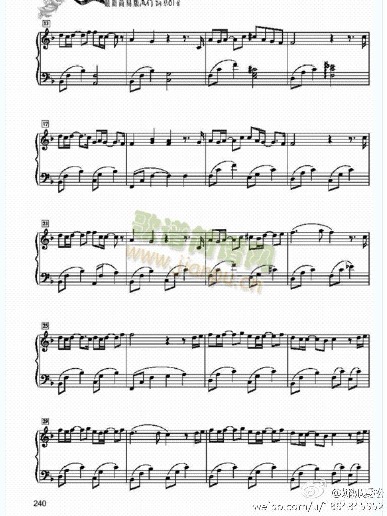 看钢琴简谱猜歌名,谁来试试看?图片