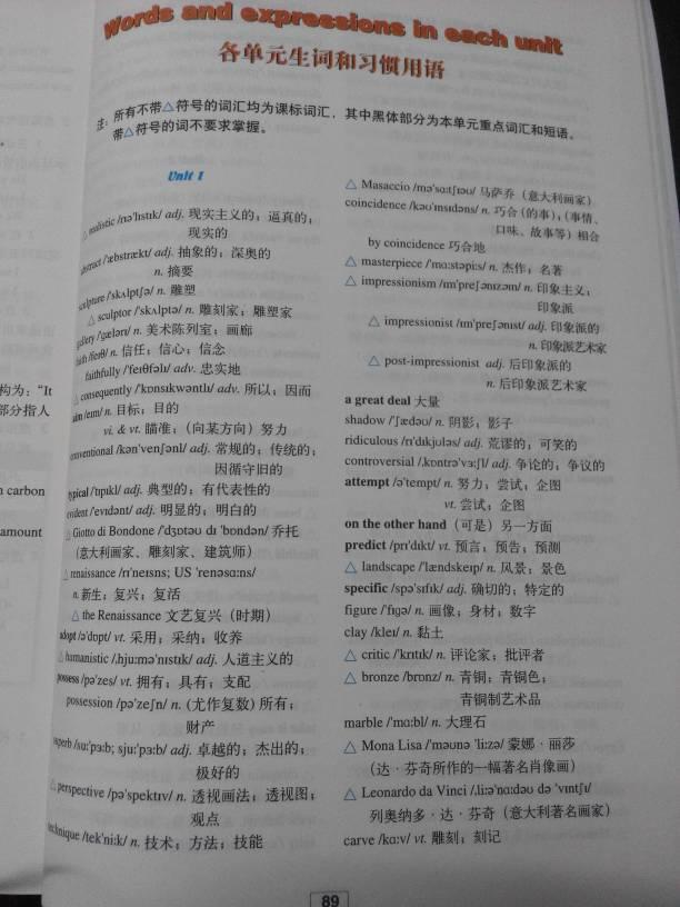 求人教版高中英语单词和课文录音,最好是百度网盘的资源图片