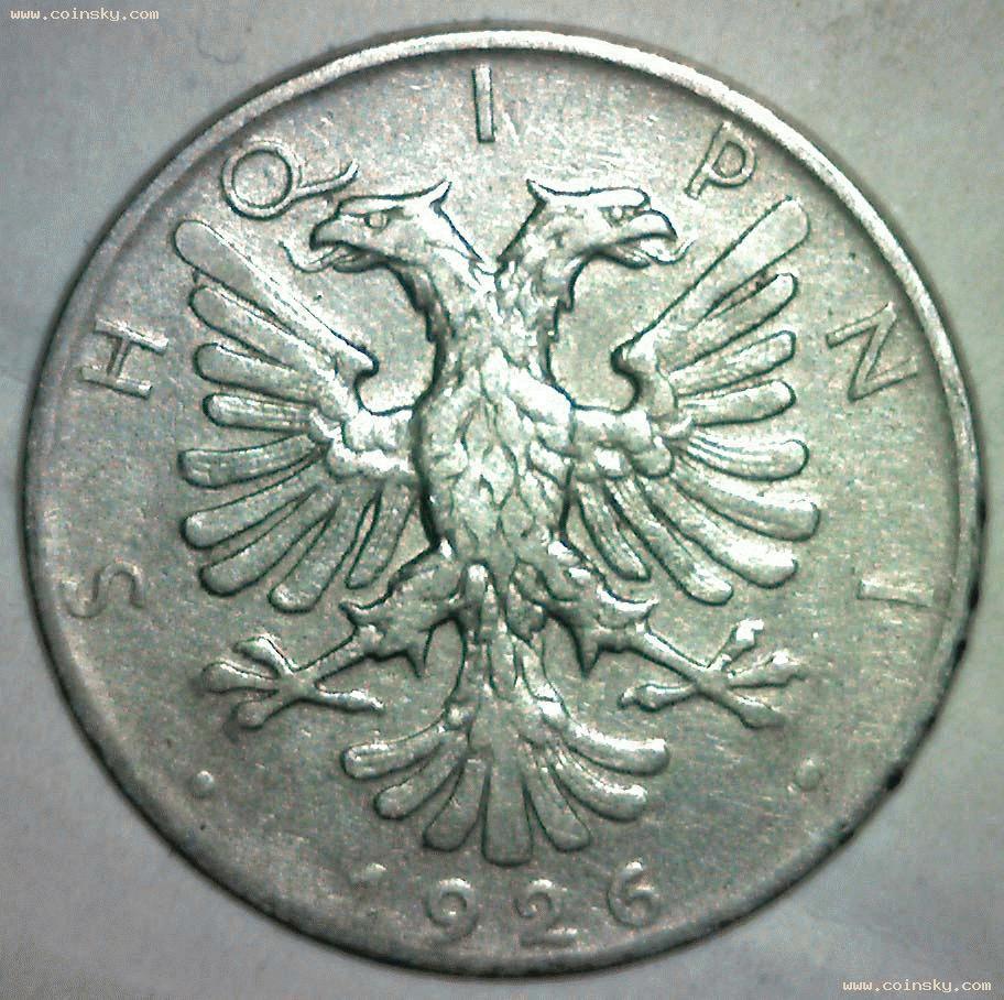 这个有可能是阿尔巴尼亚的硬币 912