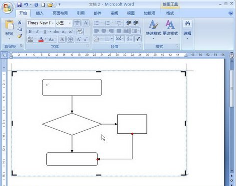 word2007画流程图么复制到另一个word文档中,而不改变图片