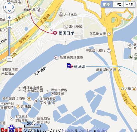 香港去福田口岸