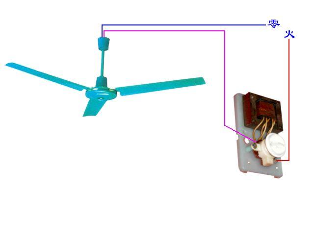 吊扇调速器怎么接线