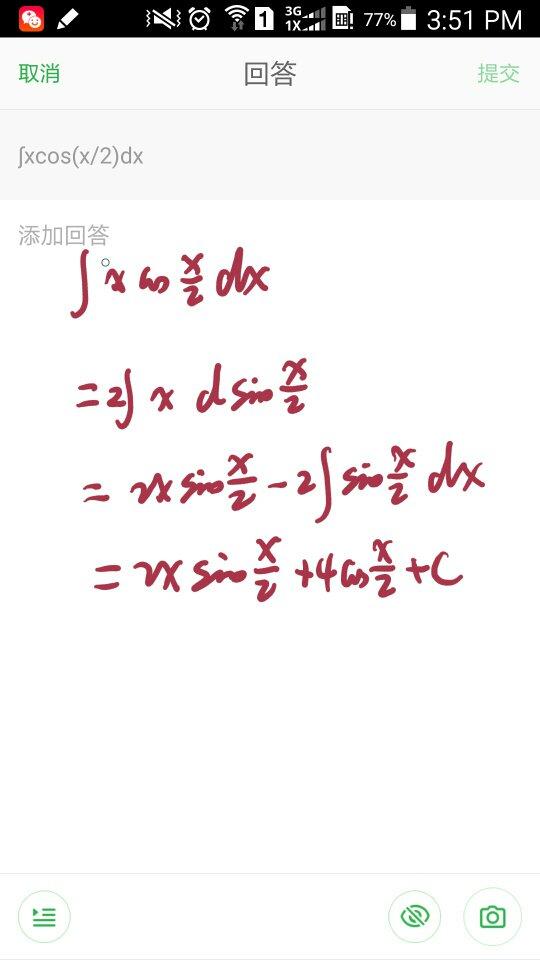 ∫cos2(x/2)dx