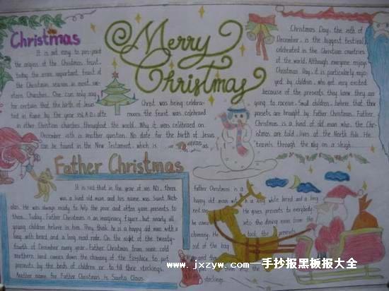 三年级上期的手抄报关于圣诞节