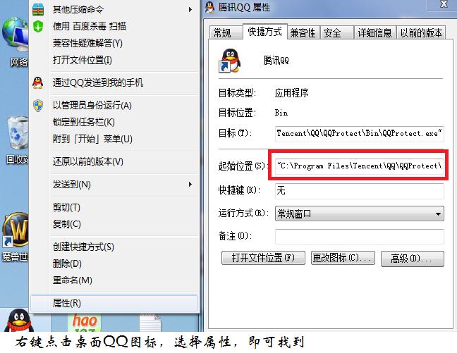 qq文件夹在哪里_百度知道
