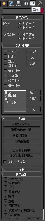 为什么打开一个3dmax渲染过的文件时只会出现线条啊?图片