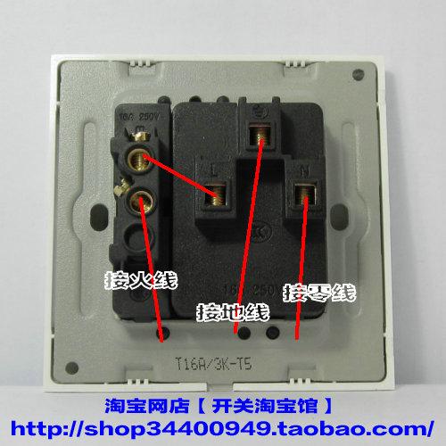 开关只控制灯,插座可以单独使用,进线有一条火线和零线.图片