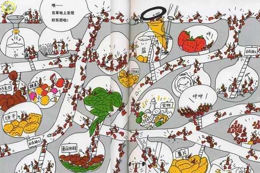 《蚂蚁和西瓜》精彩片段?图片