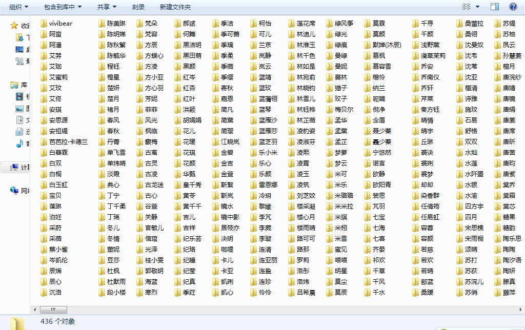 求各种台湾言情小说古灵图片