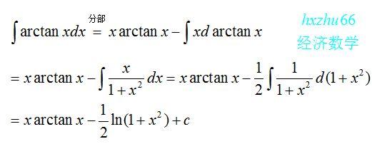 cosu方的定积分