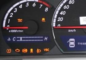 这个别克仪表盘指示灯是什么意思图片