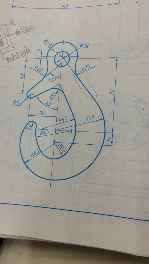 機械制圖吊鉤的畫法,手畫的圖片