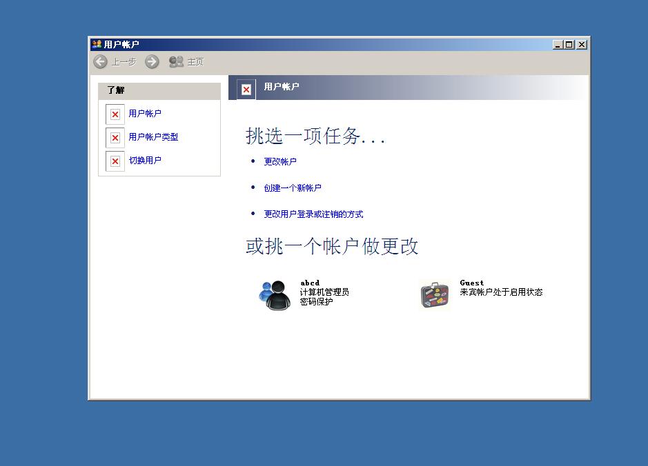 windows xp系統添加新用戶后設置為計算機管理員如何恢復默認計算機圖片