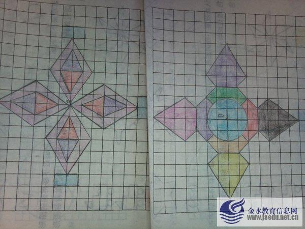 再运用对称,平移,旋转等方法,设计出美丽的图案,并用几句话说说你所图片