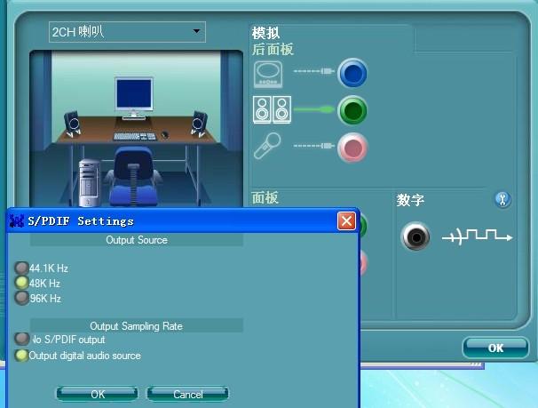 什么能�:j�9�hy�(:-*:a�_5年前的电脑配置要换些什么能顺畅地玩英雄联盟这样的