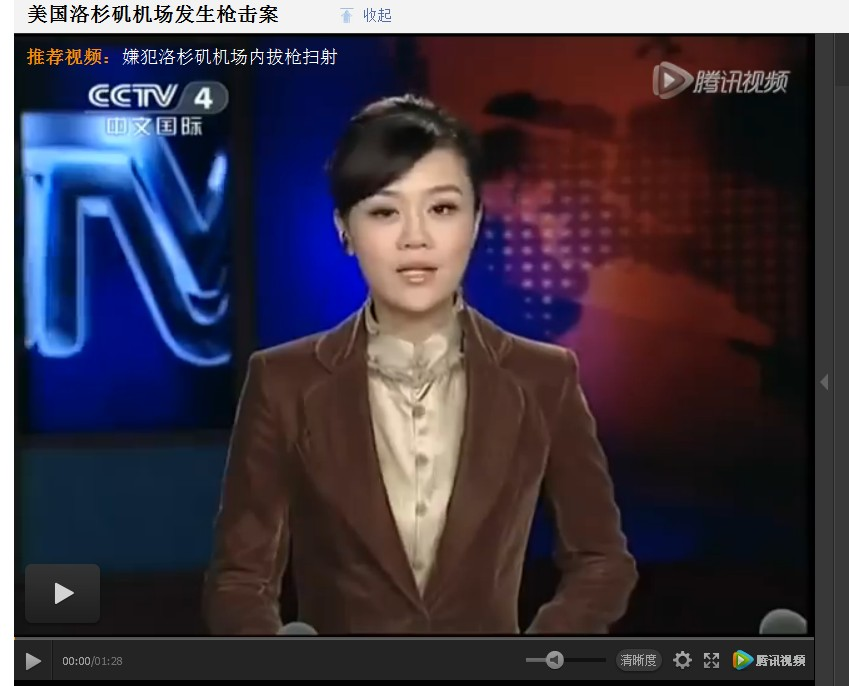 中文国际这个美女主播是谁