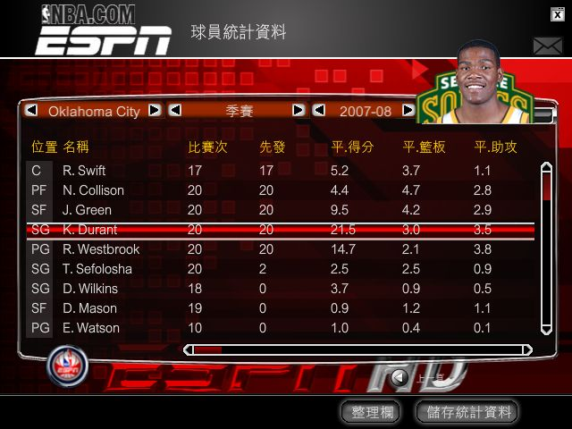 nba live mobile_NBA live08 画面太大_nbalive08画面补丁下载
