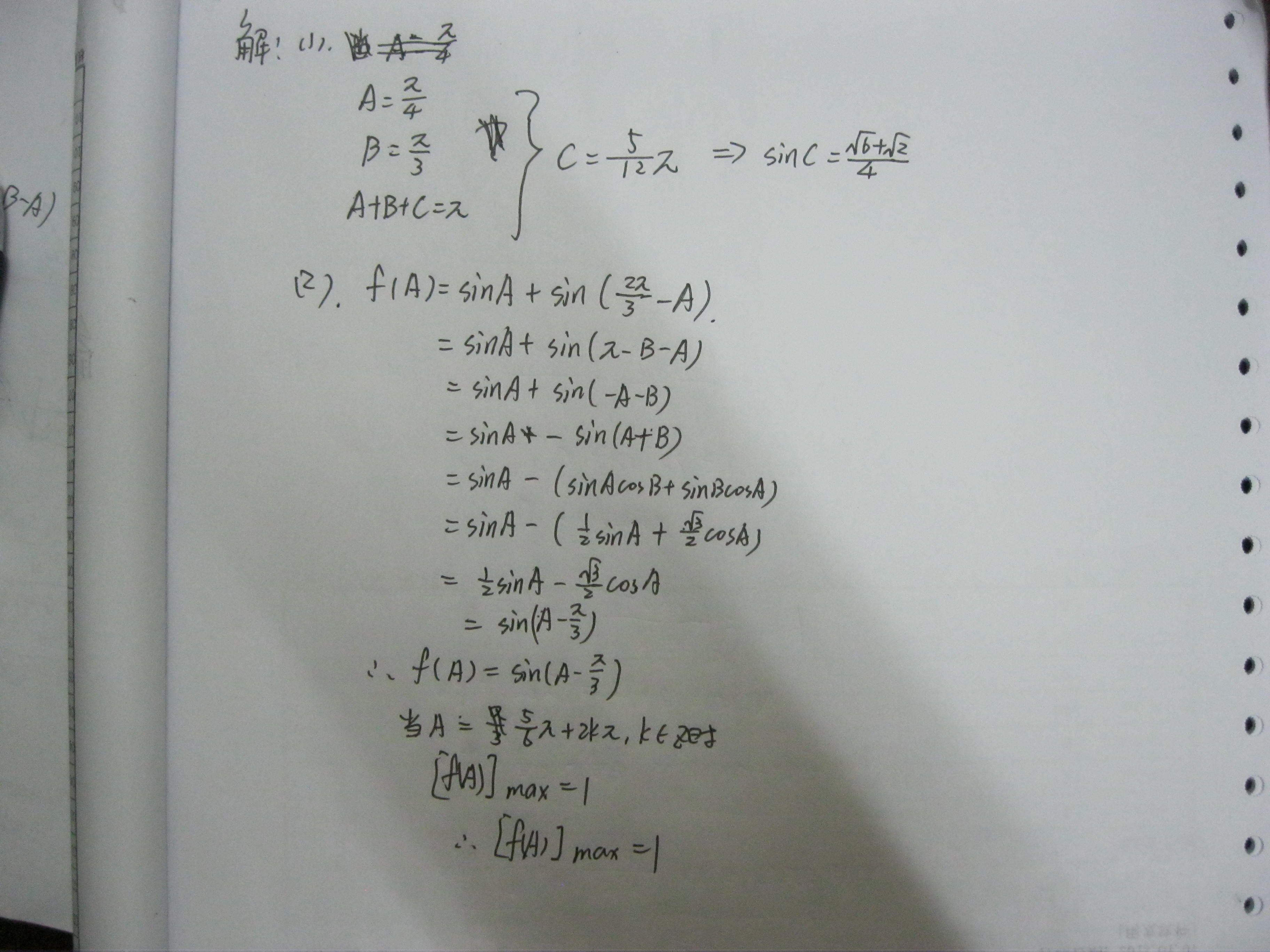 高中数学�:+���_高中数学