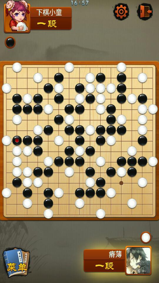 五子棋八卦阵如何进攻?图片