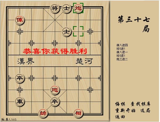 中国象棋八大残局,经典残局都有哪些?
