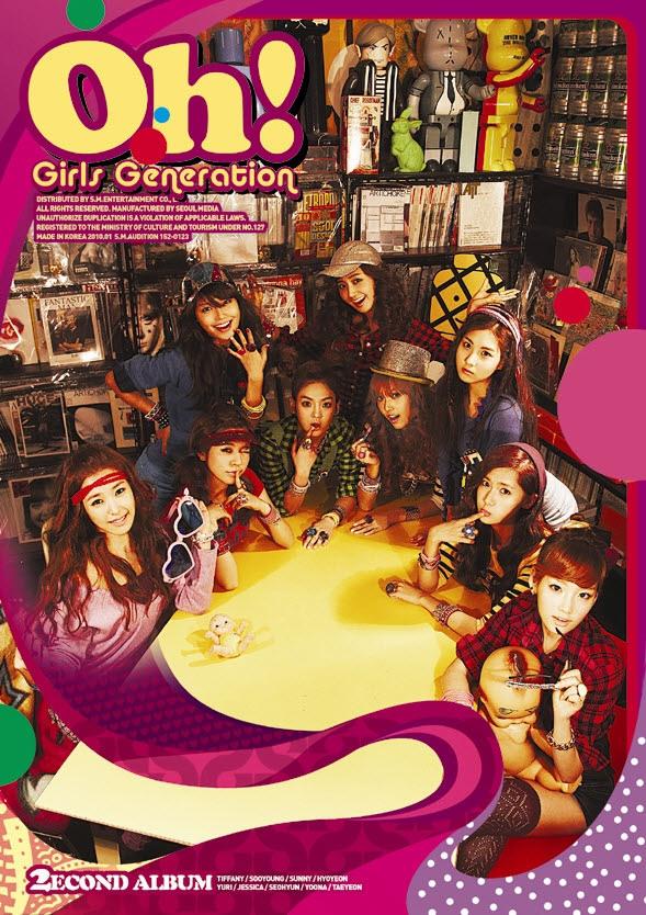 少女时代下月发布日语专辑高清图片 有意思