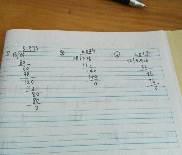 怎么做?小学数学五年级上册,小数除法.竖式图片
