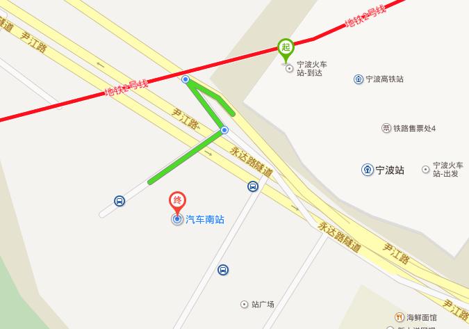 定海去宁波怎么坐车