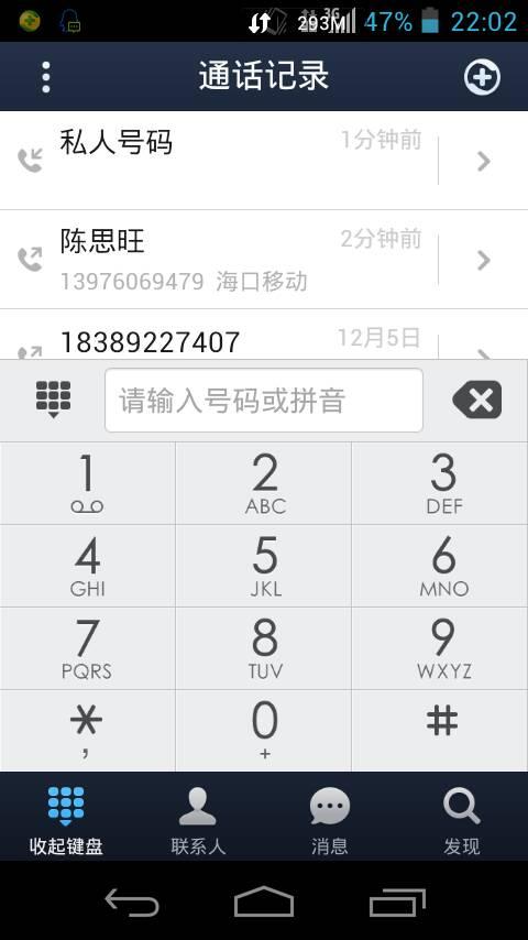 400006666这是什么电话