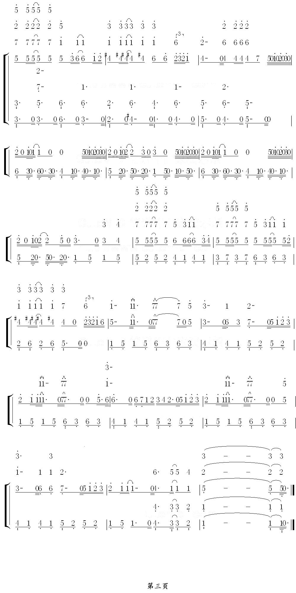 summer钢琴简谱双手图片