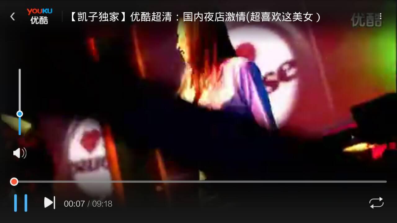 视频国内夜店激情超喜欢这美女视屏中音乐是什么