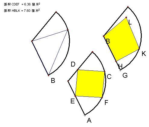 如何在120度的扇形中做出面积最大的三角形,正方形,矩形?(尺规作图)图片