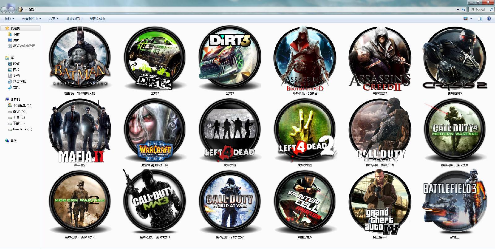 游戏标志游戏元素标志设计 cf游戏标志高清图片