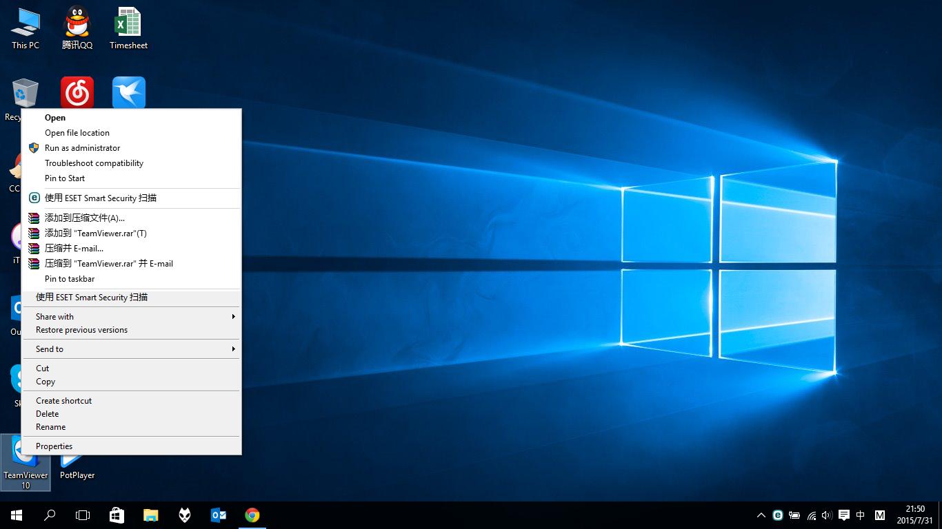 win10第三方软件桌面图标右键菜单背景颜色有差异 远景论坛 微软极客图片
