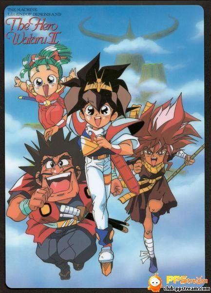 求一部90年代日本动画片图片