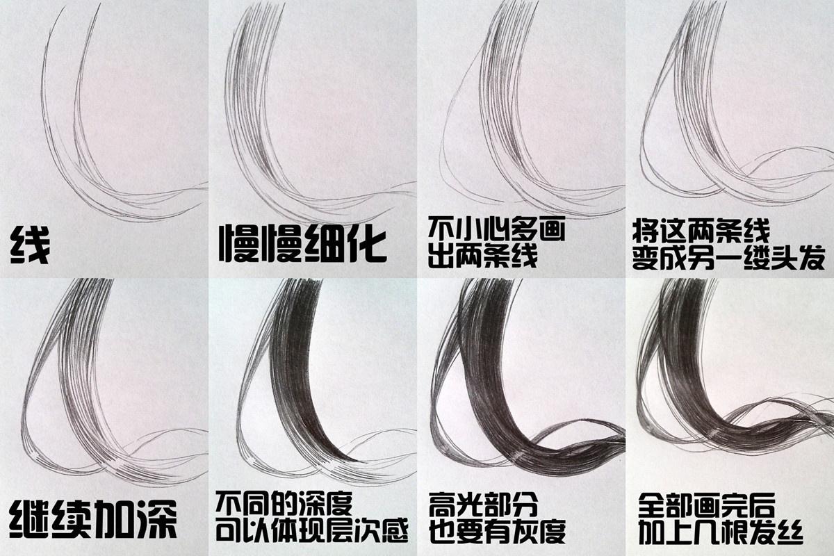 美少女的头发怎么画 百度知道