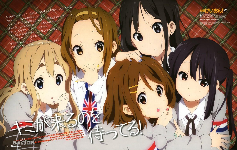 一群女生在一起的动漫图片