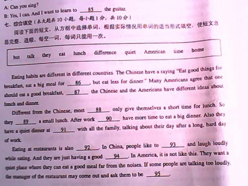 四,五题(不要答案) 1回答 新标准大学英语视听说教程3unit test7~10的图片