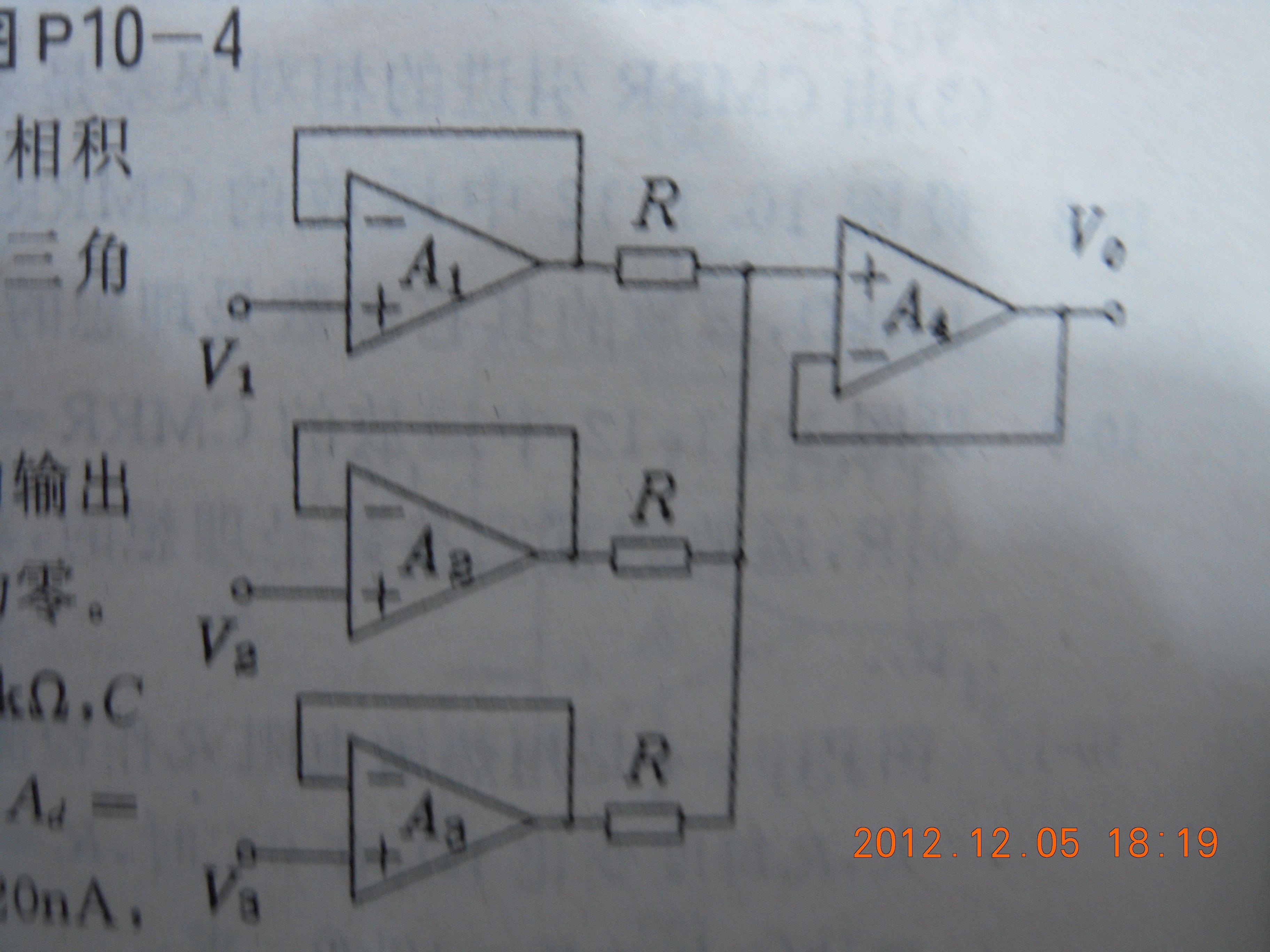 常用电压跟随器芯片_op07做电压跟随器,正负15v电源, 输入悬空的话 ,怎么让输出为0?