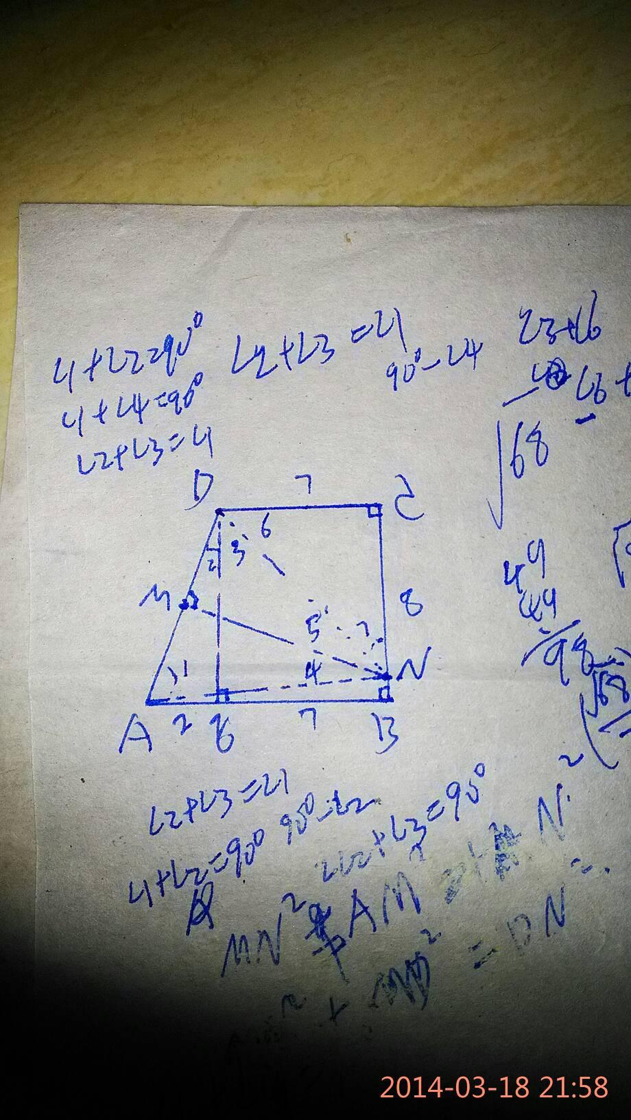 角ac=角adc=120°