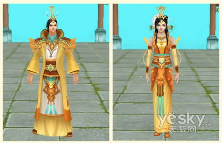 天龙八部天龙寺的时装