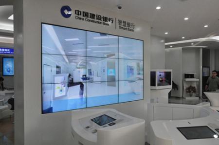 银行最新金融资讯_银行网点的公司背景