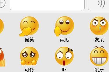 手机qq表情代表意思?图片
