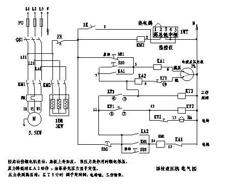 四柱液压机的电路图图片