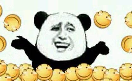 暴走熊猫骂人表情