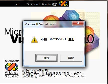 v6.0精简版安装了出现了这个