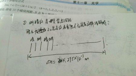 学复题_帮我看看这道物理题;大学物理热力学的