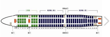 空客a340300座位图_用于取代空中客车a300,空中客车a310,与四引擎的空中客车a340同期研发