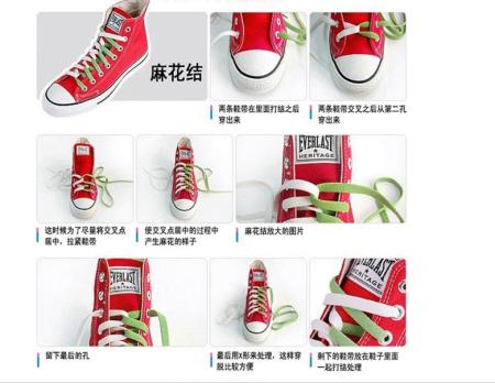帆布鞋双直结鞋带详细系法 .图片